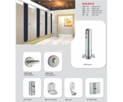 Toilet cubicle XLD-021A