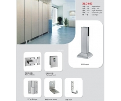 Toilet cubicle XLD-023